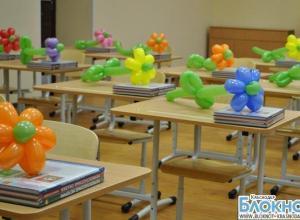 Кубанские школы готовы принять 1500 украинских детей