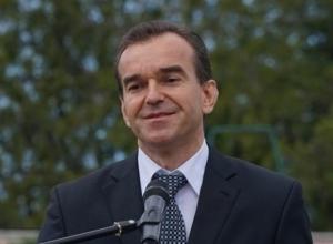 Губернатор Кубани Вениамин Кондратьев поздравил земляков с важной датой