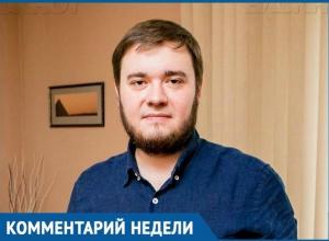 «Забастовка провокаторов провалилась в Краснодарском крае,» - Александр Топалов