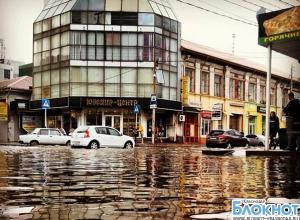 В результате дождей в Краснодаре подтоплено несколько улиц