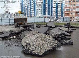 Хочет получить с жителей почти миллион рублей арендатор участка в Краснодаре