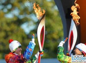 Эстафета Паралимпийского огня в Краснодаре: список освобождаемых улиц