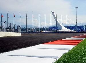 Делегация FIA проверила сочинскую трассу для «Формулы 1»