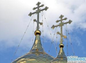 В Краснодарский край прибыли мощи княгини Анны Кашинской