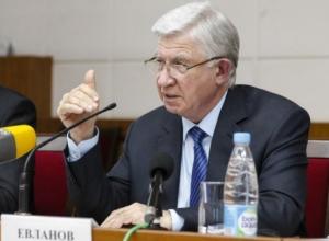 Владимир Евланов выслушает обманутых кубанских дольщиков