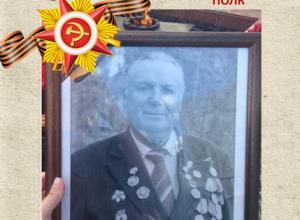 Александр Васильевич Рябков: Бессмертный полк Кубани