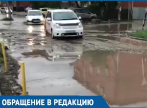 «Вместо машины купим лодку»: Музыкальный микрорайон Краснодара снова затопило