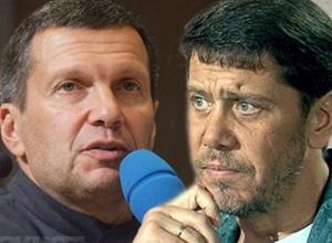 «Хахалева, Ткачев, «покровские», «цапки», «кубаноиды», земля и суды: журналисты рассказали о кубанской шизофрении