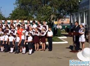 Дмитрий Медведев посетил Краснодарский край