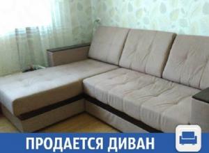В Краснодаре почти новый диван ищет нового хозяина