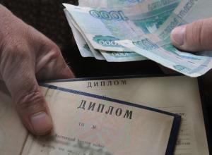14 лет работы по фальшивому диплому простили кубанской чиновнице Росреестра