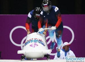 Кубанец Алексей Воевода в составе бобов-двоей лидирует на Олимпиаде