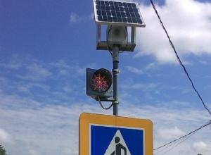 Одноглазый светофор установят в Новороссийске