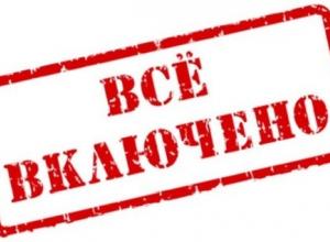 На Кубань, вместо Турции: власти края увеличат количество отелей с системой «все включено»