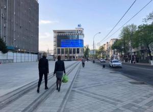 «Ушла эпоха»: тротуар в центре Краснодара расширили
