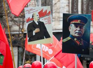 Ленин, Сталин и лозунги «Против власти олигархов!» – в Краснодаре прошел митинг