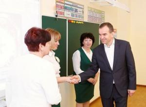 На новые детские сады на Кубани выделили более 5 млрд рублей