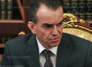 Кондратьев ставит крупную «ставку» на малый и средний бизнес Краснодарского края
