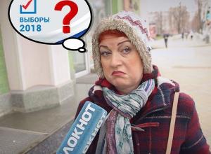 «Мы идем на выборы, а вы?» - что на этот вопрос ответили краснодарцы