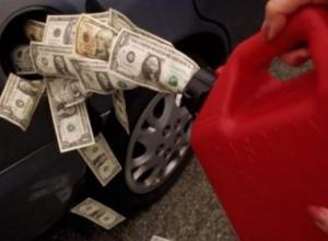 Эксперты показали на сколько дороже бензин в Краснодарском крае