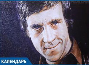 Краснодар присоединился к флешмобу, посвященному 80-летию Владимира Высоцкого