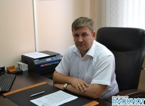 В Краснодарском крае назначен новый начальник УЭБиПК ГУ МВД России