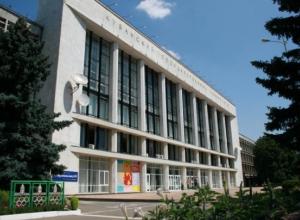 В Кубанском госуниверситете займутся стратегическим исследованием Северного Кавказа