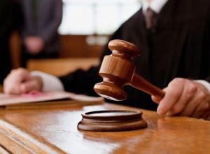 Приговор анапскому атаману казачьего общества вступил в силу