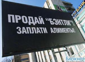 В Краснодарском крае собрали фотографии алиментщиков