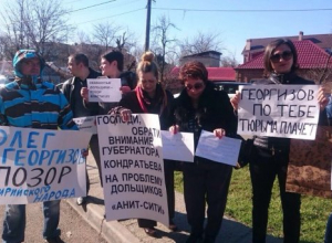 Дольщики «Анит-Сити» провели массовую акцию протеста в Краснодаре