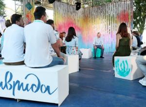 Путин заявил, что Фестиваль молодежи в Сочи не должен быть идеологизирован