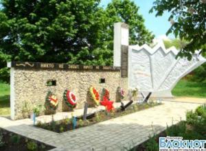 В Армавире приведут в порядок мемориалы воинской славы