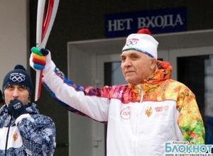 Заслуженный тренер скончался после своего этапа сочинской Эстафеты