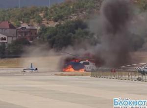 Ми-8 потерпел крушение в Геленджике в результате высокой вертикальной скорости