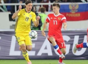 Полузащитник «Краснодара» не помог сборной победить
