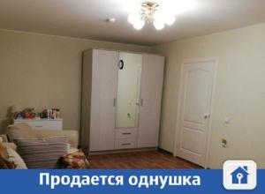Уютная однушка продается в Краснодаре