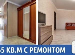 Просторная квартира с ремонтом продается в Краснодаре