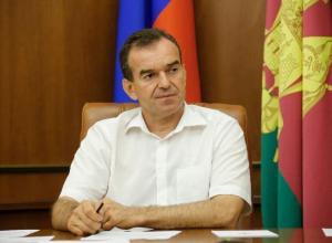 Кондратьев прокомментировал послание Путина Федеральному собранию