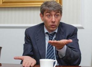 Десять миллионов рублей от «Магнита» и ВТБ» пытаются найти своего хозяина в Краснодарском крае