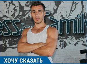 Хочу сказать, что красивое и спортивное тело можно получить абсолютно бесплатно, - краснодарец Вячеслав Кириченко