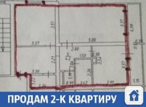 Продается квартира от собственника в Краснодаре