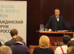 Гражданский форум ЕС-Россия выступили против ликвидации «Эковахты» в Адыгее