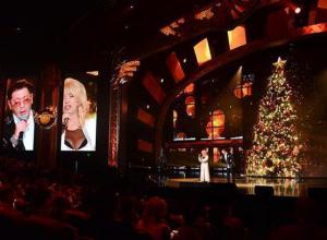 В Сочи открывается Третий рождественский музыкальный фестиваль «Рождество на Роза Хутор»