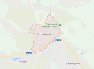 На Кубани произошло землетрясение, испугавшее жителей двух крупных городов
