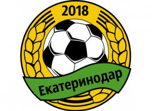 «Урожая» не будет: новый футбольный клуб в Краснодаре назовут «Екатеринодар»