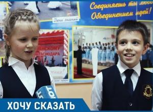 «Мы не хотим, чтобы у нас забирали учительницу», - ученики СОШ №100 Краснодара