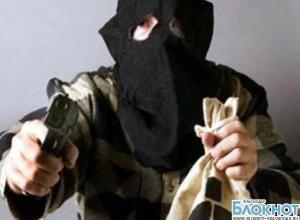 Вторая попытка ограбить банк в Юбилейном микрорайоне Краснодара