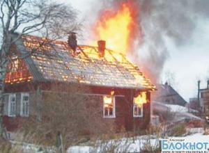 В Тбилисском районе сгорел дом