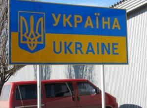 Теперь мимо Украины лежит путь в Краснодарский край