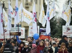 Годовщину воссоединения Крыма с Россией отметят концертом в Краснодаре